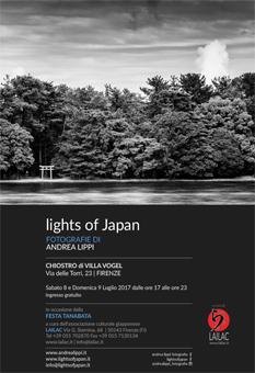 lightsofjapan_tanabata2017_sitoccf.jpg